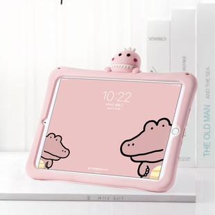 2020新款Apple ipad第8代10.2英寸保护套a2270儿童硅胶防摔2019paid壳子A2197卡通7th全包支架aipd创意ip套子