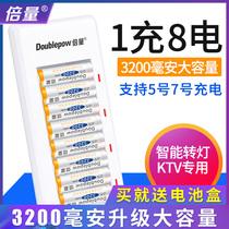 倍量5号充电电池充电器大容量五7号液晶套装可充电可代替1.5v锂电