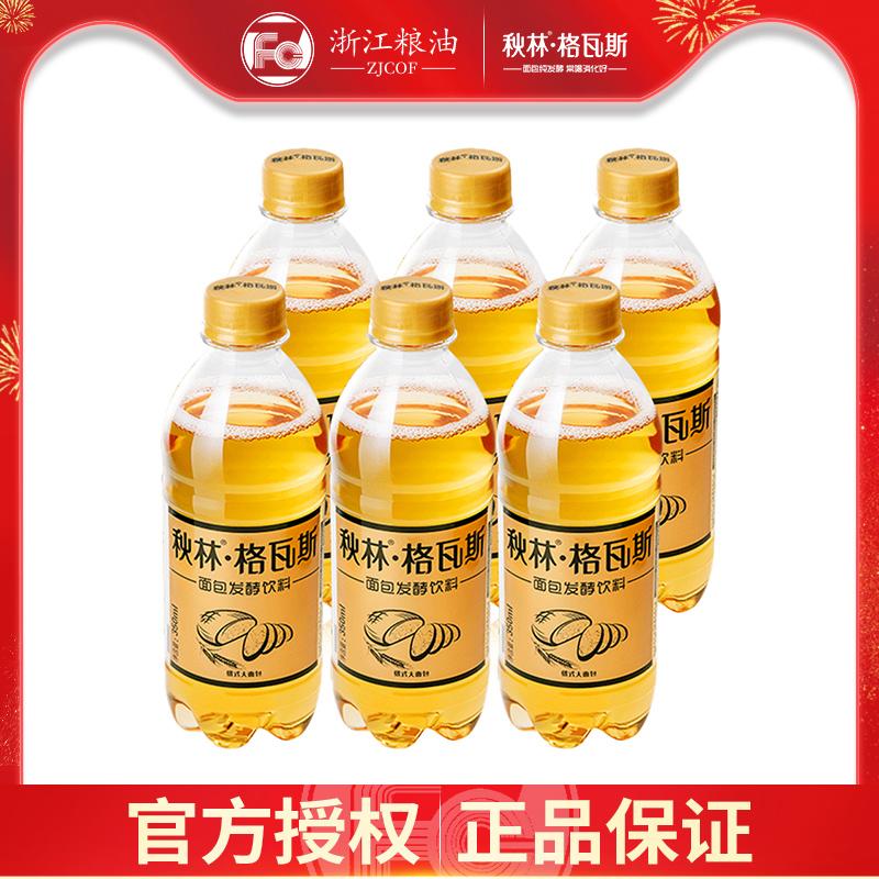 秋林格瓦斯饮料350ml*6瓶面包乳酸菌发酵饮料网红饮品整箱装