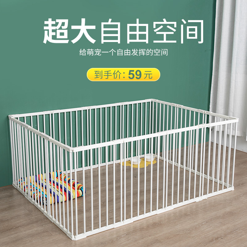 狗笼子猫笼大中小型犬家用宠物狗狗围栏栅栏室内隔离门栏铁笼