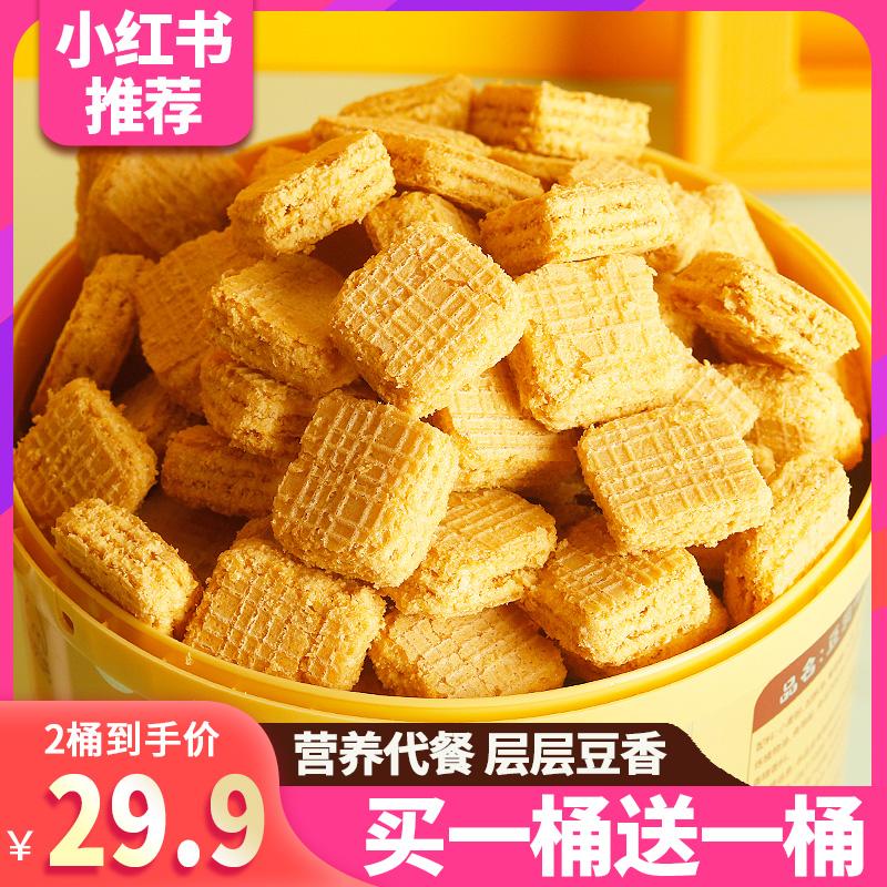 【买1送1】豆乳威化饼干日本味脂卡网红低手提桶装非进口夹心零食