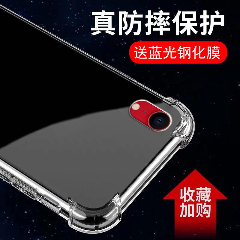苹果iph0ne6/7/8手机壳A1586/A1660品 iphnoex保护套A1865/A1901/1元无条件券