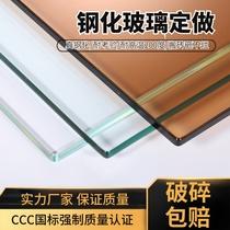 鋼化玻璃定做家用桌麵茶幾檯面餐桌玻璃板定製圓形長方形訂製8mm