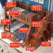 上下床儿童床全实木866低子母床21床上下床两层多功能储物