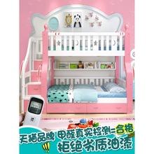 全实木上下床双层床成ni7大的多功uo童床上下铺子母床