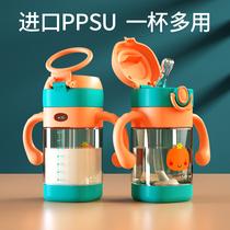 吸管杯PPSU儿童水杯婴儿学饮杯鸭嘴奶瓶宝宝喝奶瓶外出水壶夏家用