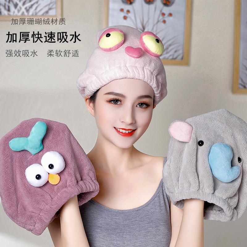 网红卡通浴帽干发帽女长发加厚超强吸水速干包头巾干发巾可爱韩国