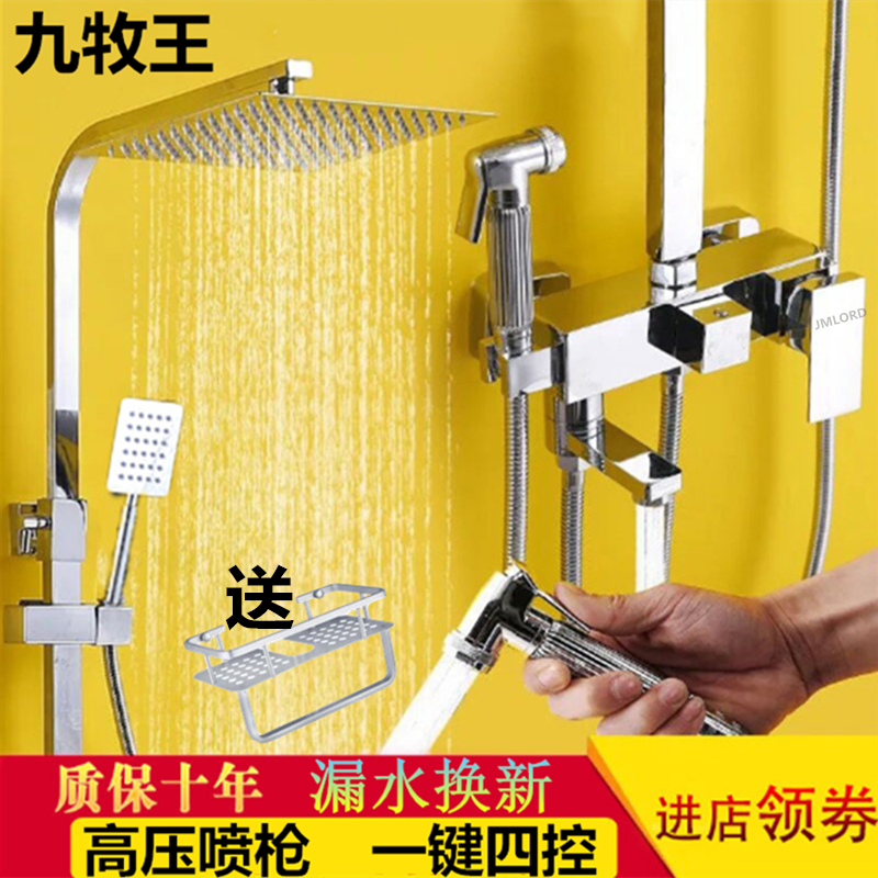 淋浴花洒套装家用卫生间沐浴器洗澡喷头龙头浴室全铜增压花酒淋雨