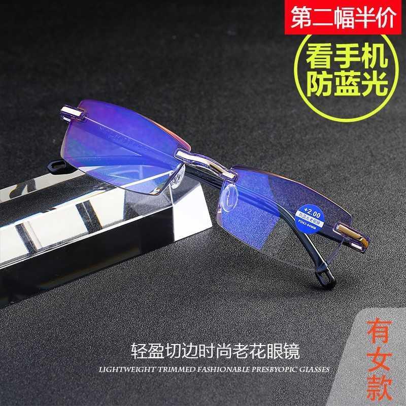 防蓝光老花镜男女老人时尚超轻舒适高清钻石切边无框时尚老光眼镜