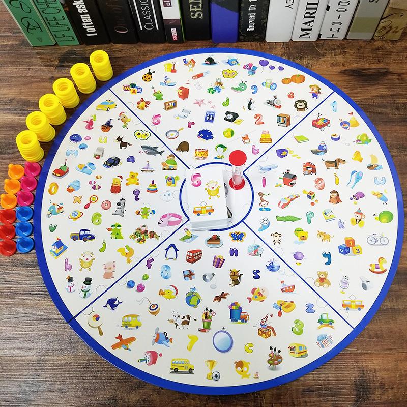 儿童提高专注力训练亲子互动找图3记忆桌游4-6岁5女孩8益智类玩具