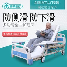 嘉顿老的护理ai3瘫痪病的ou身带便孔病床可升降家用医疗床