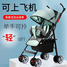 婴儿车090车可坐可ro叠超轻(小)巧宝宝宝宝(小)孩手推车简易伞车
