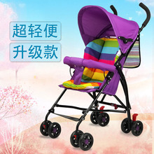 夏季婴儿推车超轻便折叠便携ni10宝宝伞uo(小)孩夏天手推车迷你
