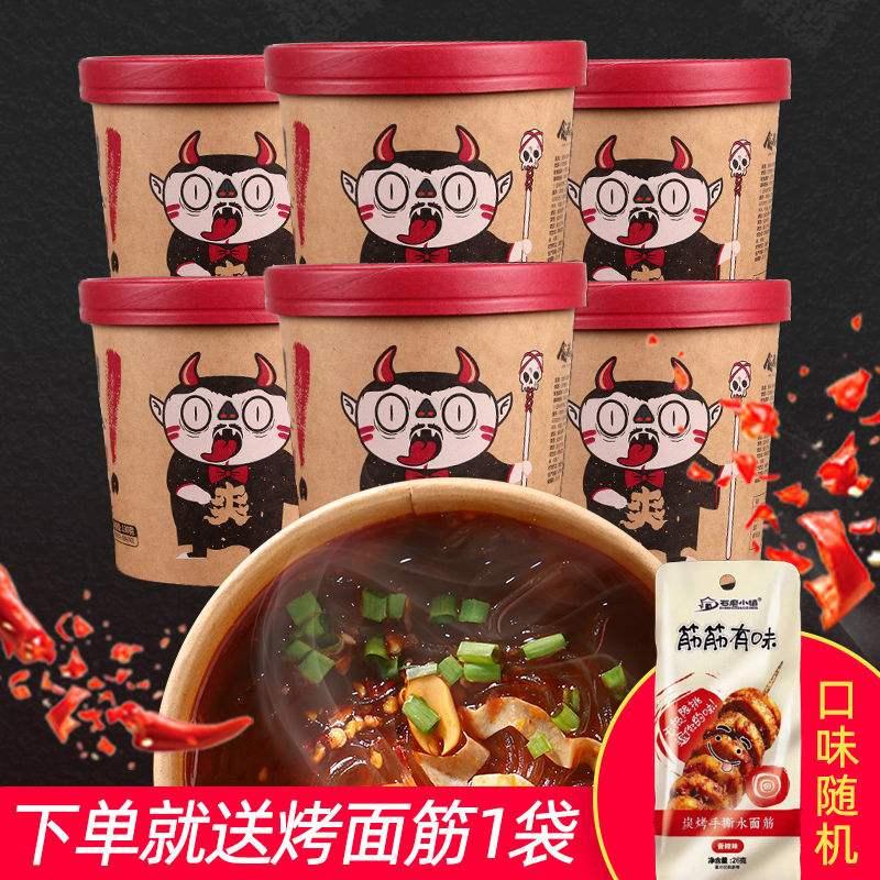 【整箱6桶】食族人网红酸辣粉桶装130g/桶整箱红薯粉丝速食
