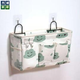 宿舍家用可挂墙上的收纳布袋单个床头挂袋挂包可爱布兜壁挂式小号