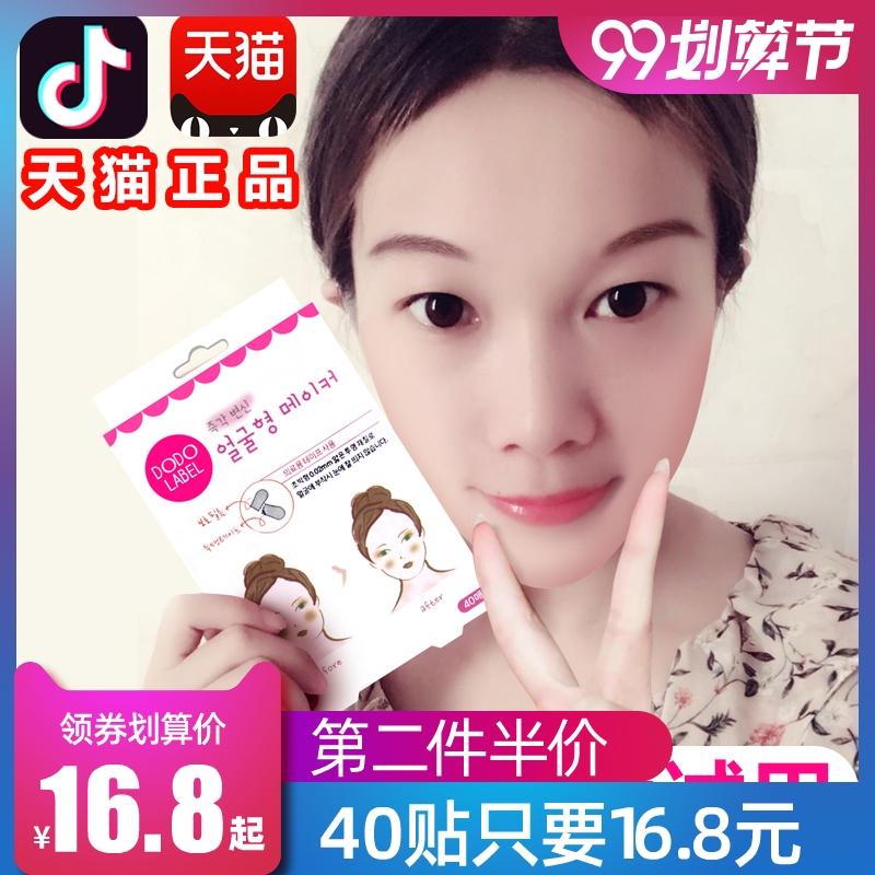 韩国抖音网红瘦脸贴女提拉紧致面膜小v脸神器仪透明隐形绷带正品