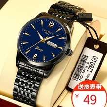霸气男表双日历机械xi6男士石英en光钢带手表商务腕表全自动