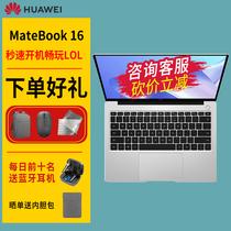 华为笔记本电脑 MateBook 14 英寸2K高清全面屏商务办公轻薄便携学生学习网课触摸屏2021款官方 游戏手提电脑
