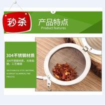 花椒大料煮调料球球包304不锈钢调味球盒用过滤网◆新品◆茶叶火