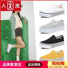 的本帆布鞋女平底(小)白鞋松糕乐福鞋女sj14脚蹬懒qs季休闲鞋