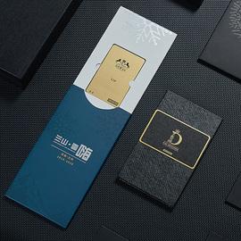 会员卡定制作设计vip卡包装订制pvc卡片定做磁条卡贵宾卡订做黑卡浮雕卡金属卡会员卡包装闸蟹礼品卡包装盒套