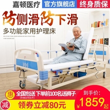 嘉顿多功能病的护理床 瘫痪老ai11带便孔ou手动家用医用床