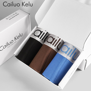 CailuKelu新款式中腰男士莫代尔高弹平角内裤男青年潮爆款四角裤