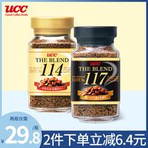 日本UCC117黑咖啡无蔗糖速溶冻干咖啡粉健身悠诗诗正品罐装90g