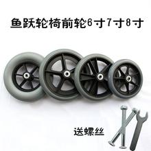 鱼跃轮椅原装前轮配件万向轮pu橡胶dl14轮实心od6寸7寸8寸