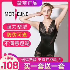 美人计塑身衣官网正品3.0产后收腹美体束腰塑形提臀连体内衣三代