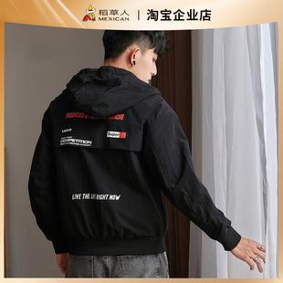 稻草人夹克男2020秋季新品潮流多口袋连帽休闲运动青年外套男装图片