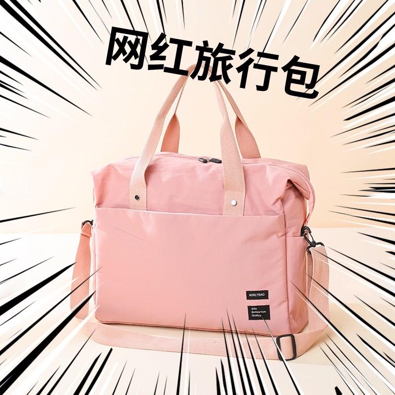 短期旅游网红大容量轻便旅行包包女男短途行李手提袋子可套拉杆箱