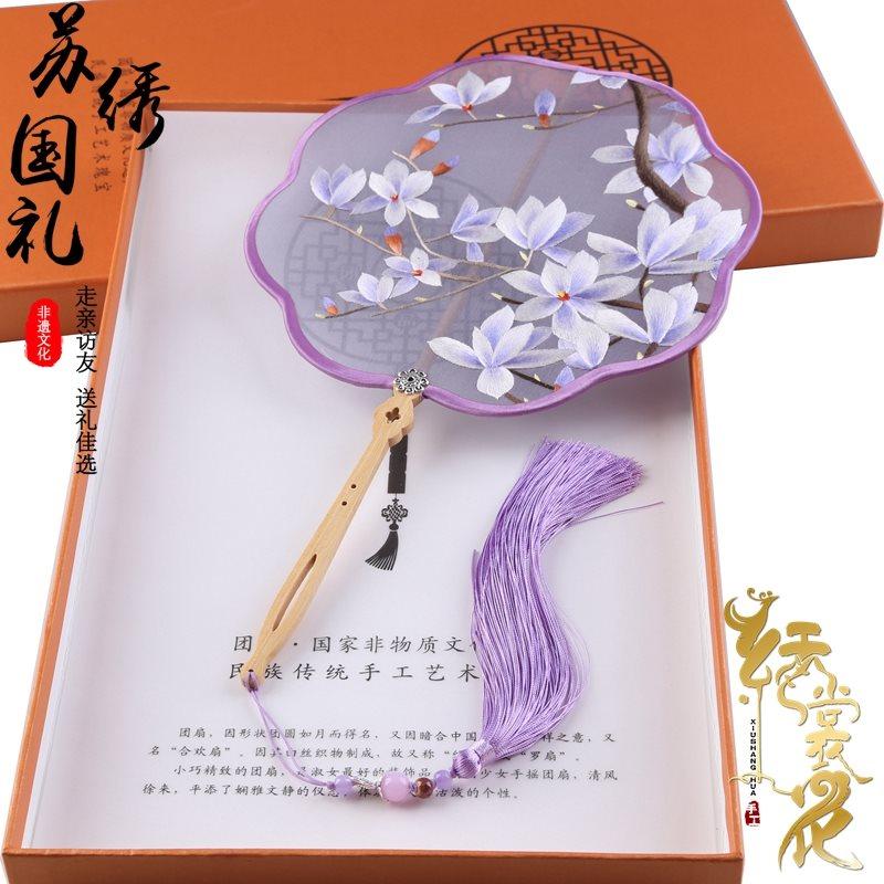 。苏绣团扇手工刺绣宫扇婚礼舞蹈秀禾中国风双面绣特色工艺礼品扇