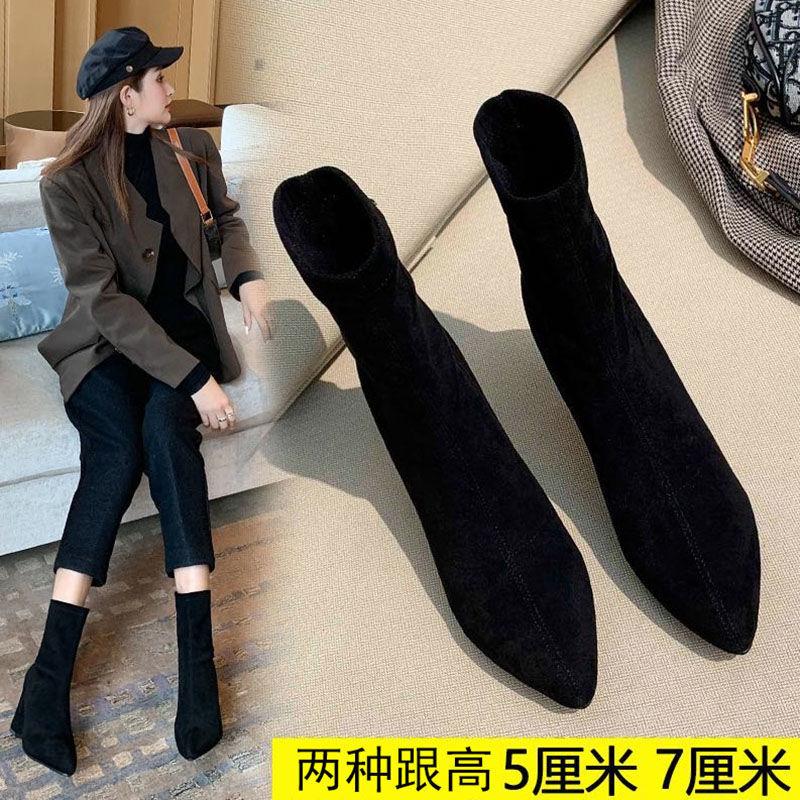 2020年春秋冬季新款袜短靴高跟女鞋马丁靴子小跟瘦瘦粗跟百搭单靴满100元减50元