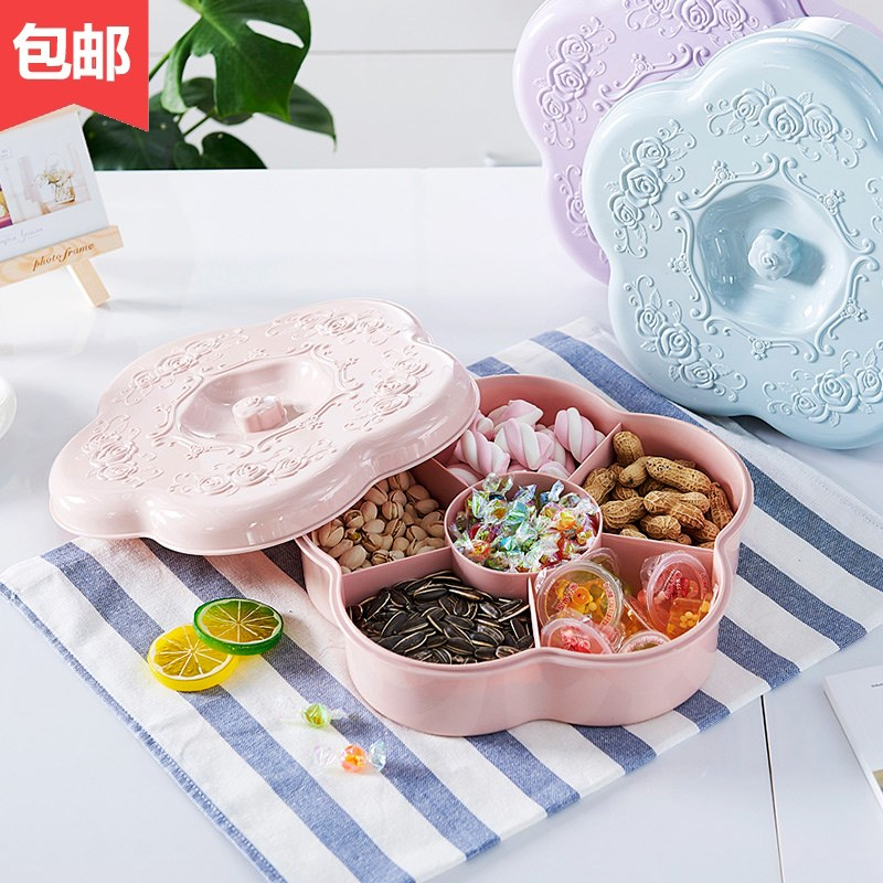大容量过年客厅干果盘创意塑料水果盘分格带盖糖果盒家用瓜子盘。