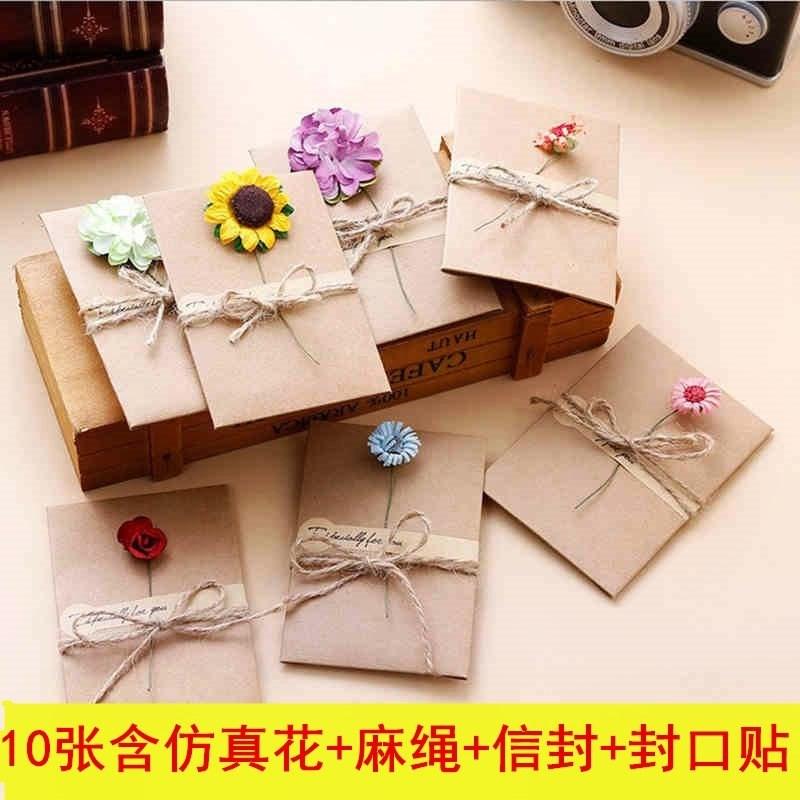 干花贺卡diy情侣浪漫少女礼盒可爱创意卡片男友定做公司精美