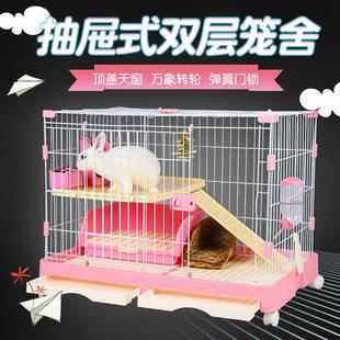 米麦嘉兔笼荷兰猪笼子特大号豪华别墅养殖宠物猫家用双层抽屉用品