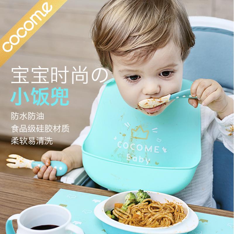 可可萌全硅胶饭兜宝宝 儿童围兜婴儿围嘴防水立体吃饭兜口水巾兜