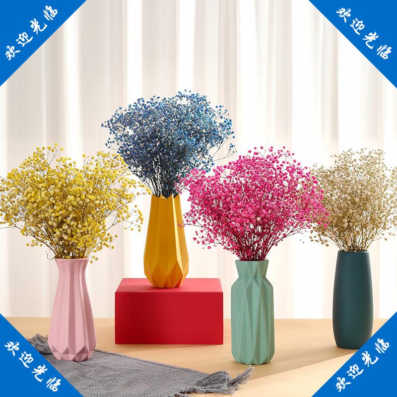 陶瓷干花装饰摆件满天星森系带装干花的花瓶北欧酒柜玄关桌面装饰