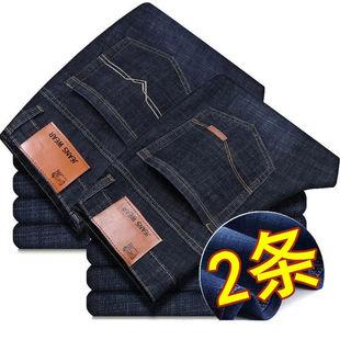 男士春夏牛仔裤新款弹力直筒中年人干活休闲长裤子宽松百搭式男裤