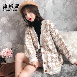 女2019春秋新款韩版开衫长