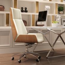 正品鑫尼欧高端老板椅大hz8椅的体工dy简约设计师电脑办公椅