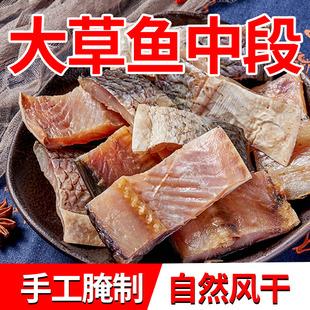 腊鱼湖南湖北特产风干鱼非烟熏农家草鱼块自制淡水咸鱼阳干货