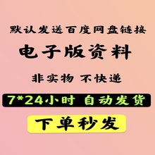 古龙作品全集电子书款pdf天涯lt12月刀绝mi凤传奇 明信片