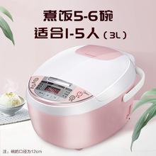Midea/美hg4 MB-ri018Q电饭煲家用3L电饭锅蛋糕(小)型迷你智能