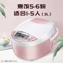 Mideago2美的 MumS3018Q电饭煲家用3L电饭锅蛋糕(小)型迷你智能