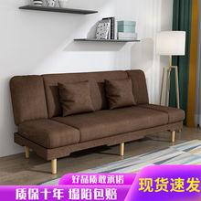 沙发床两用(小)户型多功能双lu9可折叠客tt的简易特价沙发床。