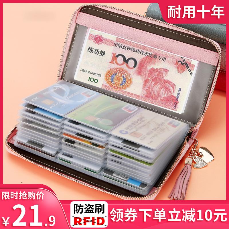 防消磁防盗刷真头层牛皮卡包女式银行信用卡套驾驶证大容量卡夹