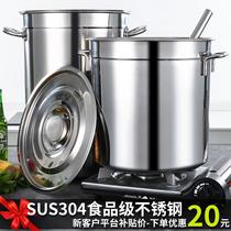 汤桶304不锈钢桶商用家用圆桶烧水桶大容量卤桶带盖米不锈钢汤锅