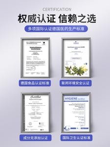 中國代購 中國批發-ibuy99 ������������������mate8 德国男性备孕生补精胶囊提高精子活力质量数量男士锌硒宝片正品